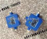 JHH-3矿用接线盒,3通矿用接线盒