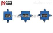 JHH-4本安接线盒,本安电路用接线盒