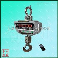 OCS-XC-A 直视电子吊秤zui低价