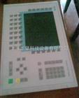 西门子OP277液晶屏显示竖线