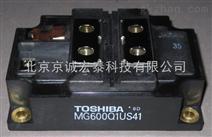 东芝IGBT模块
