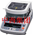 高精度快速水份测定仪(日本)