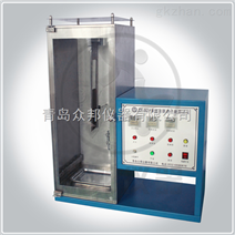 安全网阻燃性能测试仪 ZF-621   青岛