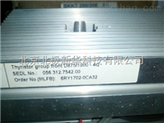 6RA系列-西门子直流调速器