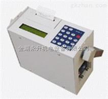 气体超声波流量计 价格,气体超声波流量计 生产厂家