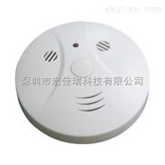 厂家供应无线联网型火灾烟雾报警器/烟雾探测器/感烟探测器