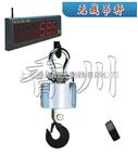 OCS-XC--KE 無線帶大屏掛鉤秤