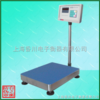 TCS-XC-H 接电脑电子平台秤