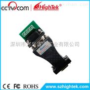 HC-02-工业级RS232转RS485无源转换器