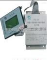 PIR-800馈电智能保护器
