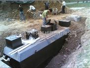 尚志地埋式一体化污水处理设备过载保护装置
