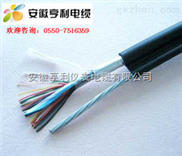 ZRA-JVPVRP-(ZRA-JVPVRP计算机电缆)(中国五矿)