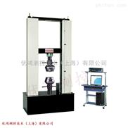 玻璃纤维拉伸试验机/玻璃纤维拉伸强度测试机
