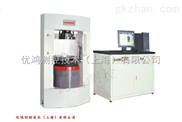 3000KN微机控制液压压力试验机