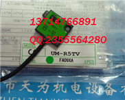 TAKEX日本超小体积光电开关