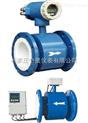 热水流量计测量表厂家*【插入式管道式电磁流量计】*供水管道流量测量表