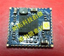 SDIO接口RTL8723BS三合一(WiFi+BT+FM)模块