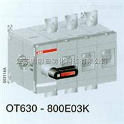 ABB双电源芜湖一级代理商OT125FT4N2
