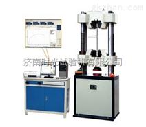 WAW-600B微机控制电液伺服液压万能试验机/微机控制液压万能试验机