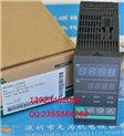 RKC智能温控仪表