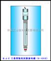 E-1313-ED1-M10ST-B.J.C 工业用氧化还原度电极(E-1313)