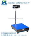 成都普瑞逊电子磅秤报价,50公斤计重电子台称规格