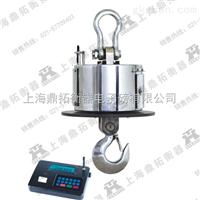 OCS无线高温带打印电子吊磅秤,30吨无线吊磅秤,高温型吊钩磅