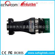工业级RS232转RS485串口转换器/485总线通讯