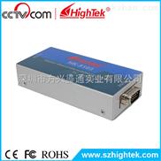 RS232转RS485/422有源串口通讯转换器