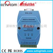 RS232转RS485/422转换器/工业模块通讯转换器
