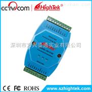 RS485/422中继器/光电隔离信号放大器/485转422