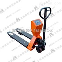 YCS1吨电子叉车秤,手动叉车电子秤,2吨带打印叉车电子称