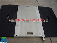 SCS50T超载电子轴重仪价格-高速50吨轴重电子地磅秤