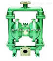 QBY-65-QBY气动隔膜泵