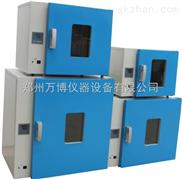 江西鼓风干燥箱厂家,南昌实验室烘箱价格