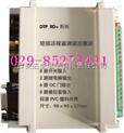 短信无线测控终端8DI 8DO 8AI  DTP_RE系列