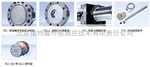 德国HBM PW15AH单点称重传感器_代理进口荷重传感器