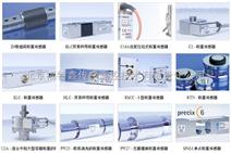德國HBM PW12C 單點稱重傳感器_德國進口傳感器一級代理