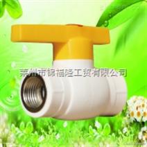 PPR钢芯球阀_PPR钢芯钢丝球阀(供应商)