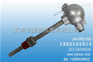 JA-WD100-温度传感器--供应各类防爆热电阻热电偶传感器控制器智能一体化温度变送器