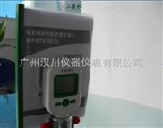 MF5706A-25微小气体质量流量计