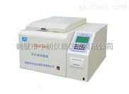 六安煤炭质量检测仪器、ZDHW-4000全自动量热仪 新疆煤炭热值测定仪 中创仪器