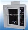 高压耐电痕化指数试验仪