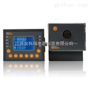 安科瑞ARD2F-6.3A/C+90L电动机保护器