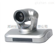 明日高清网络视频会议摄像机MR910 河南郑州