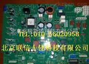 原装施耐德电源板 VX5A1HC1622