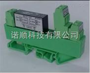 超薄型电压信号隔离变送器