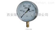 HQ-YTZ-150B不锈钢电阻远传压力表