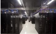 SE-WS-电信机房无人自动监控系统