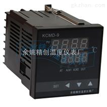 KCMD-9P1W 万能输入智能程序段温度控制仪表 |精创温仪表厂
